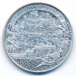 Мальтийский орден, 9 тари (1971 г.)