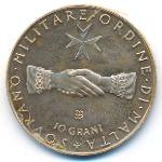 Мальтийский орден, 10 грани (1972 г.)