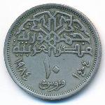 Египет, 10 пиастров (1984 г.)