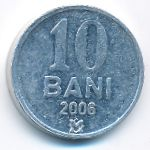Молдавия, 10 бани (2006 г.)