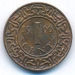 Суринам, 1 цент (1966 г.)