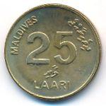 Мальдивы, 25 лаари (1996 г.)