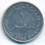 ОАЭ, 1 дирхам (1995 г.)