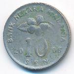 Малайзия, 10 сен (2006 г.)