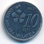 Малайзия, 10 сен (2012 г.)