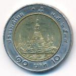 Таиланд, 10 бат (1995 г.)