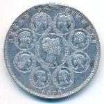 Бавария, 1 талер (1828 г.)