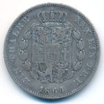 Мекленбург-Шверин, 1 талер (1864 г.)