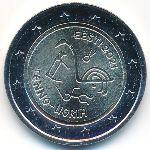 Эстония, 2 евро (2021 г.)