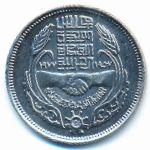 Египет, 10 пиастров (1977 г.)