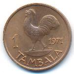 Малави, 1 тамбала (1971 г.)