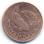 Малави, 1 тамбала (2003 г.)