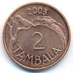 Малави, 2 тамбала (2003 г.)