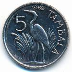 Малави, 5 тамбала (1989 г.)