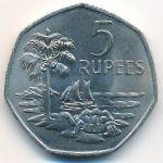Сейшелы, 5 рупий (1972 г.)