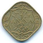 Британская Индия, 1/2 анны (1942 г.)