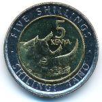 Кения, 5 шиллингов (2018 г.)