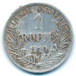 Немецкая Африка, 1 рупия (1910 г.)