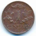 Колумбия, 1 сентаво (1960 г.)