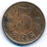 Дания, 5 эре (1919 г.)