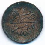 Египет, 10 пар (1868 г.)
