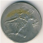 Рур., 100000000 марок (1923 г.)