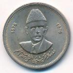 Пакистан, 50 пайс (1976 г.)