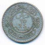 Сирия, 25 пиастров (1929 г.)