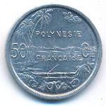 Французская Полинезия, 50 сентим (1965 г.)