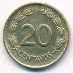 Эквадор, 20 сентаво (1942 г.)