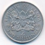 Кения, 2 шиллинга (1968 г.)