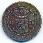 Нидерландская Индия, 2 1/2 цента (1858 г.)