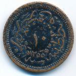 Турция, 10 пар (1853 г.)