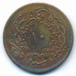 Турция, 10 пар (1861 г.)