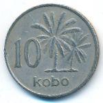 Нигерия, 10 кобо (1973 г.)