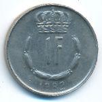 Люксембург, 1 франк (1982 г.)