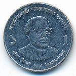 Бангладеш, 1 така (2014 г.)