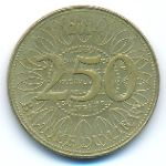 Ливан, 250 ливров (2014 г.)