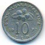 Малайзия, 10 сен (1993 г.)