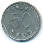 Южная Корея, 50 вон (1996 г.)