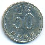 Южная Корея, 50 вон (2002 г.)