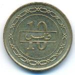 Бахрейн, 10 филсов (2007 г.)