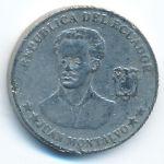Эквадор, 5 сентаво (2000 г.)