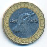 Алжир, 50 динаров (2007 г.)