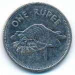 Сейшелы, 1 рупия (2010 г.)
