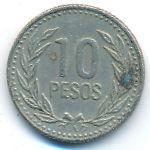 Колумбия, 10 песо (1992 г.)