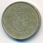 Гана, 500 седи (1998 г.)