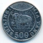 Танзания, 500 шиллингов (2014 г.)