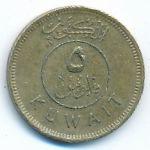 Кувейт, 5 филсов (2003 г.)