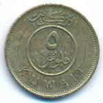Кувейт, 5 филсов (2011 г.)